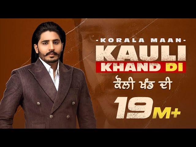 Kauli Khand Di video