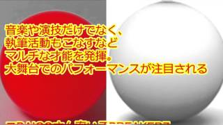 紅白歌合戦2015出演者が内定!?