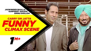Funny Climax Scene (Part 8) | Carry On Jatta | Binnu Dhillon | Jaswinder Bhalla | Gurpreet Ghuggi