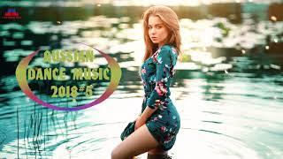 🎵 КЛУБНЯК 2018 🎵 Русская Музыка 2018 🎵 Russian Dance Music Mix 🎵 Russische Musik Lieder 2018 #5