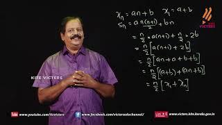 Standard 10 | Mathematics | Class – 15