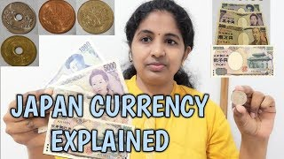 JAPAN CURRENCY EXPLAINED  | JAPANESE CURRENCY  | YEN |TELUGU |