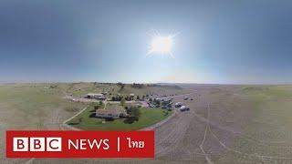 ปรากฏการณ์สุริยุปราคาจากห้วงอวกาศในรูปแบบวิดีโอ 360 องศา - BBC News ไทย