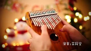 """""""Jingle Bells"""" On Kalimba"""