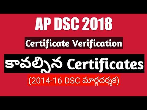 AP DSC 2018 Certificate Verification I Certificates list needed for ...