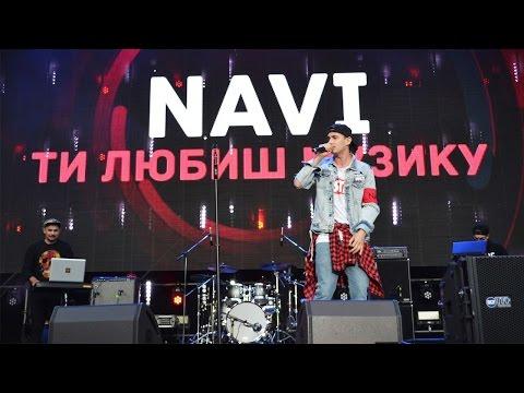 Ivan NAVI - Ти любиш музику