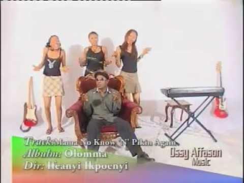 Mama No know N Pikin Again-Nkem  Owoh (osuofia)
