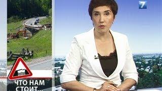 Новости Вологды 2013.06.19