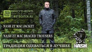 Рыболовные штаны с карманами