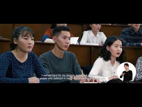 ХААН Банк | ХААН Банкны нэрэмжит оюутны тэтгэлэгт хөтөлбөр
