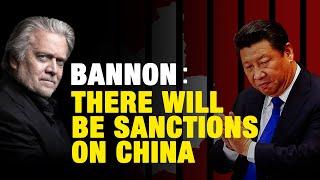 (中文字幕)Bannon: We Will Be in a Kinetic War with China If We Don't Win the information War