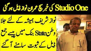 Imran Khan Nawaz Sharif Deal Kay Saboot Aap Kay Samnay l Studio One