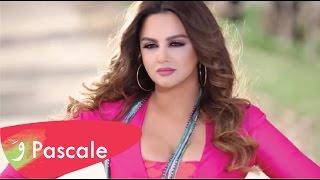 تحميل اغاني Pascale Machaalani - Nafs El Makan / باسكال مشعلاني - نفس المكان MP3
