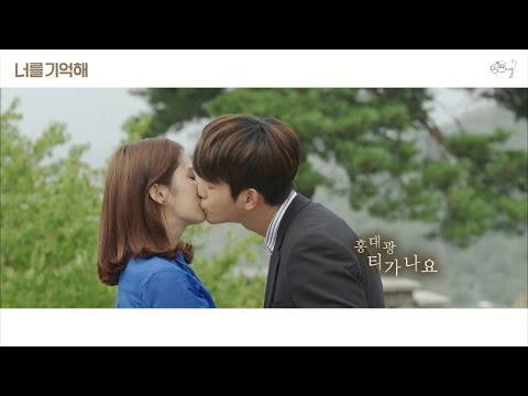 mp4 Seo In Guk Jang Nara, download Seo In Guk Jang Nara video klip Seo In Guk Jang Nara