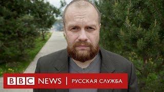 Националист, зек, чиновник: как Дёмушкин стал главой Барвихи?