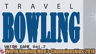 Travel Bowling - Watch PBA Bowling Game 2018
