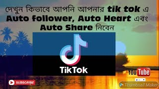 Auto Followers Tik Tok - Igfollowershackpw autotools ooo