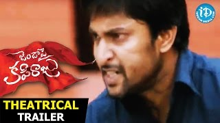 Janda Pai Kapiraju Theatrical Trailer - Nani, Amala Paul - 2015
