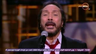"""مساء dmc - الفنان علي الحجار وأغنية """"انتي طلعتيلي منين"""" أغنية رائعة بمناسبة عيد الحب تحميل MP3"""
