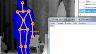WelCAR - Kinect - управление Windows с калибровкой