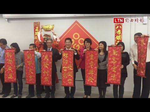 網購台東農漁生鮮蔬果 「購夠台東電商平台」今開站