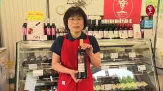 クラウドファンディングプロジェクト:【白山ワイナリー】緑豊かな霊峰白山の山ブドウを使ったこだわりワイン