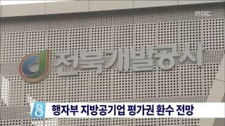 2015년 08월 22일 방송 전체 영상