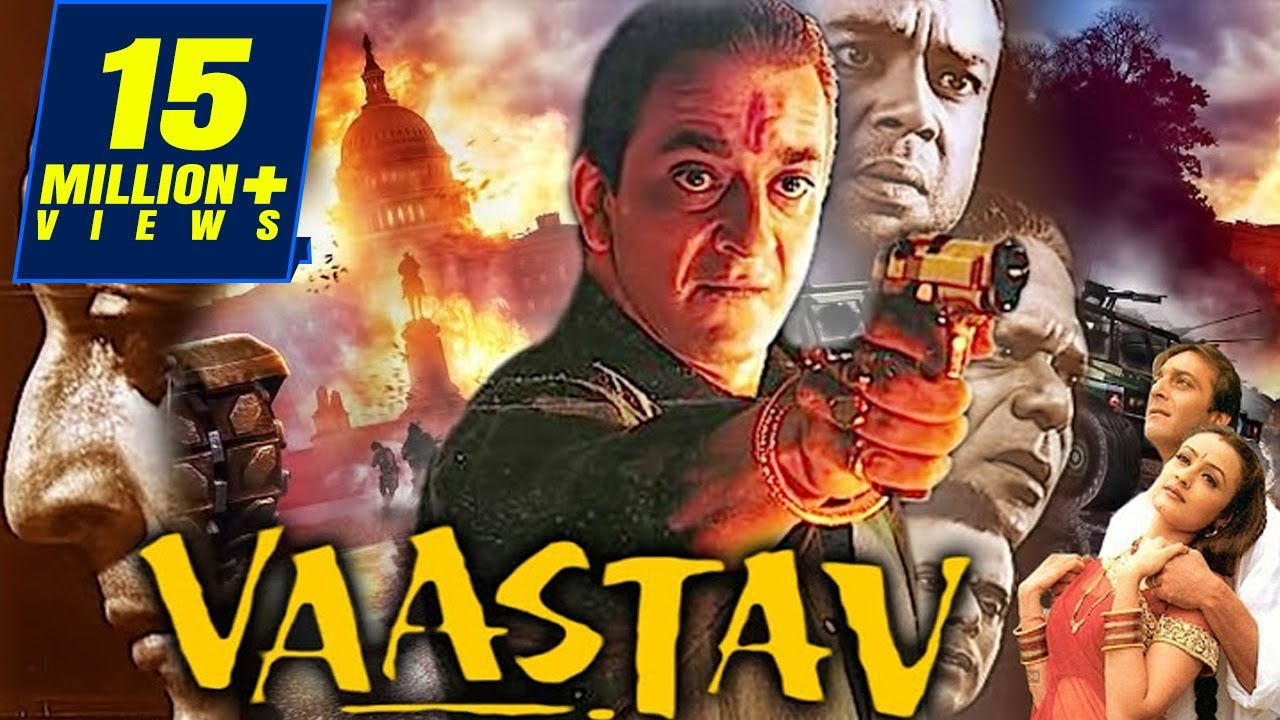 Watch Sanjay Dutt's Vaastav For Free