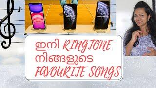 Mp3 Ringtones Mp3 Download Malayalam 2019