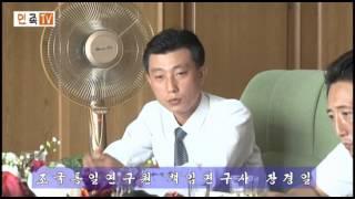 [민족통신] 민족분단 70년사와 관련한 좌담회