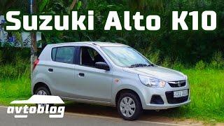Тест-драйв Suzuki Alto K10
