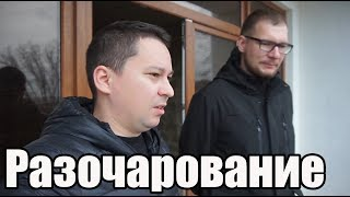Как Русский Вася разочаровался в квартирах Сочи...