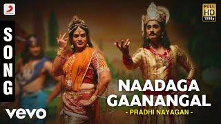 Pradhi Nayagan - Naadaga Gaanangal Song | A.R.Rahman | Siddharth, Prithviraj