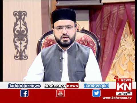 istakhara 19 MAY 2019 | Kohenoor News Pakistan
