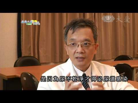 【志為人醫守護愛】預告 - 20131225 - 尿尿小童的困擾