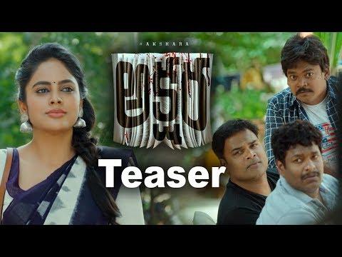 akshara-movie-teaser