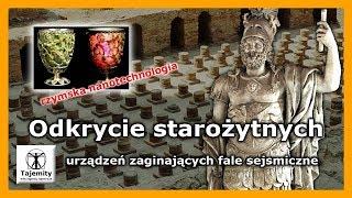 Odkrycie starożytnych urządzeń zaginających fale sejsmiczne