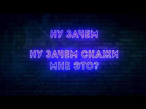 """Ольга Бузова -  Губы ( Lyric - video, альбом """"Принимай меня"""" )"""