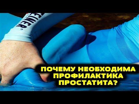 Русская медсестра делает массаж простаты онлайн