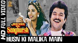Husn Ki Malika Main Full HD Video Song | Jeevan Ek