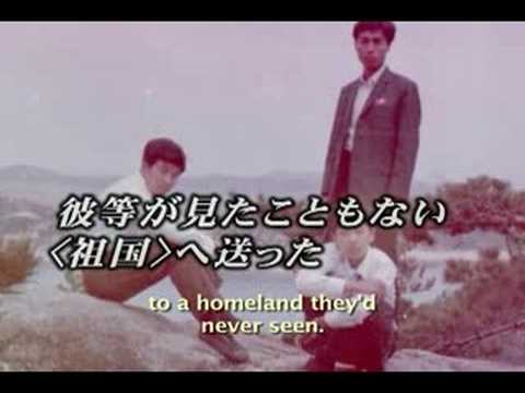 Dear Pyongyang ( Dear Pyongyang )