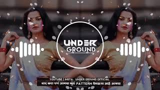 Apsara Aali Vs Cradless Vs INCREDIBLE DJ Prince Kolhapur