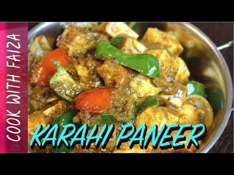 PANEER KARAHI – Urdu – Hindi Recipe *COOK WITH FAIZA*