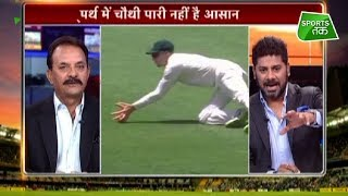 Aaj Tak Show: Was Virat Kohli Cheated with That Catch? Can India Still Win Perth? Watch the Debate