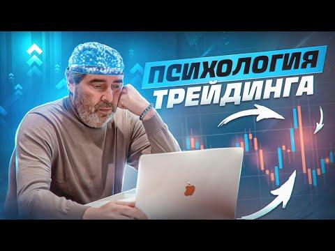 Стратегии на бинарных опционах на 60 секунд видео уроки