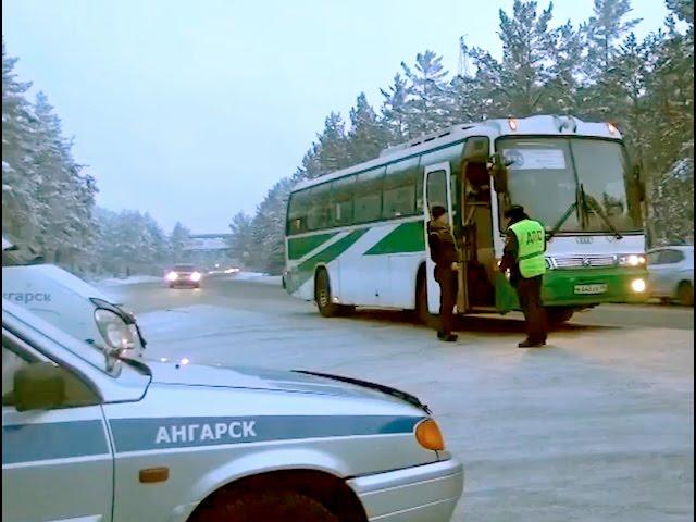 Ангарские автобусы проверят