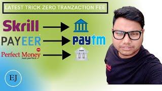 How To Exchange USD To INR From Payeer,Skill,Webmoney,Etc(Minimum $1) || Zero Exchange Fee
