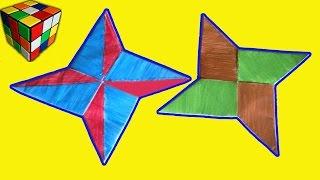 Как сделать ЛЕТАЮЩИЙ СЮРИКЕН из бумаги. Звезда оригами своими руками. Поделки оригами