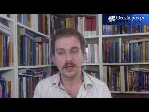 Η επιρροή της Οικογένειας και της Ελληνικής Κρίσης στο πεπρωμένο μας, σε βίντεο!