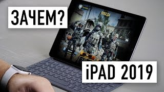 Распаковка: iPad 2019 7G за 28.000 руб. Зачем это всё?